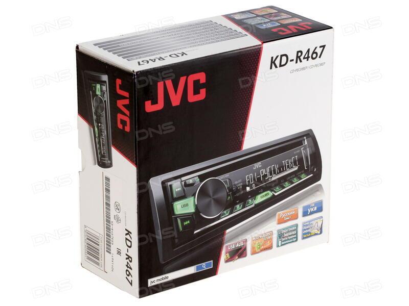 JVC KD-R467 Receiver Drivers Mac