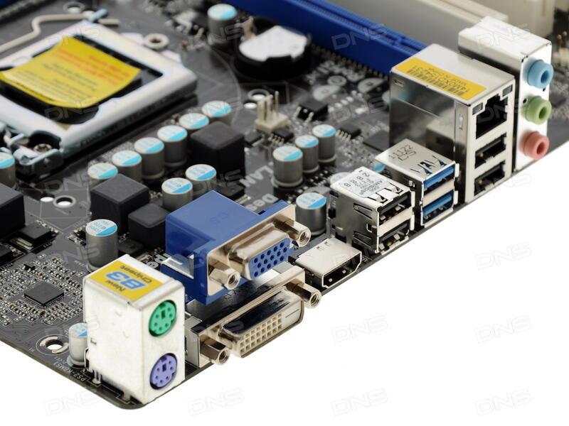 Asrock H61M/U3S3 XFast USB Treiber
