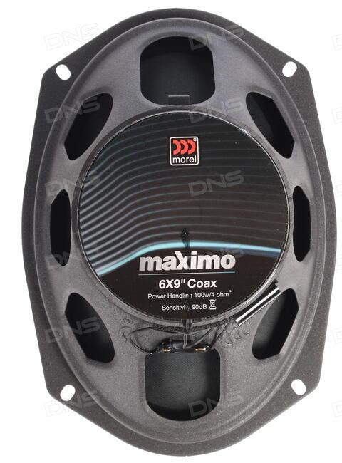 Коаксиальная автоакустика Morel Maximo Coax 6x9 - фото 6