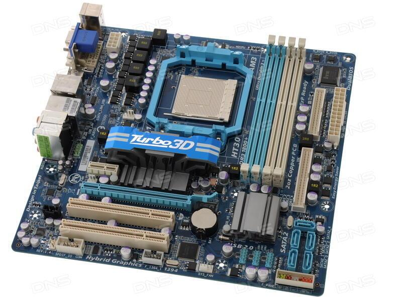 GIGABYTE GA-880GM-USB3 SATA2 WINDOWS 7 X64 TREIBER