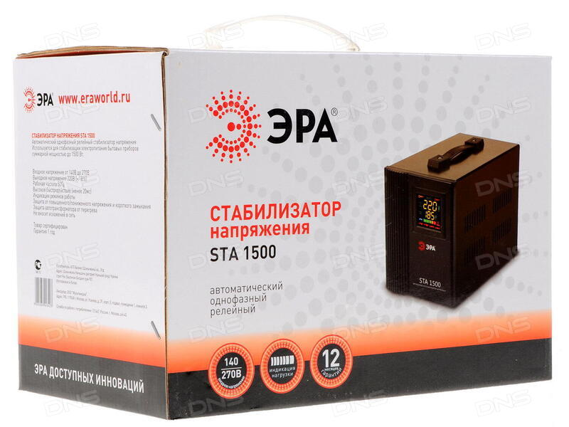 Стабилизатор напряжения эра ста 1500 стабилизаторов напряжения 4 a