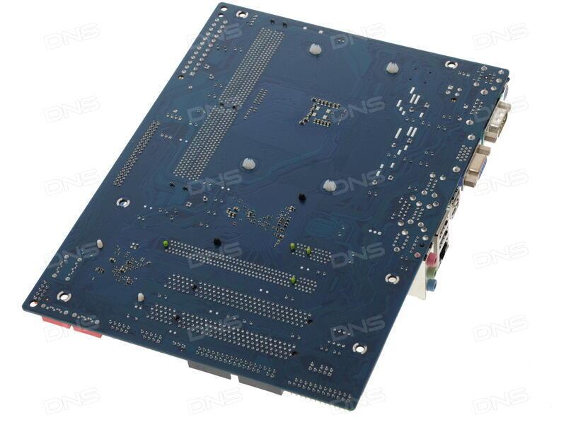 ASROCK A780LM-S SATA RAID DRIVER FREE