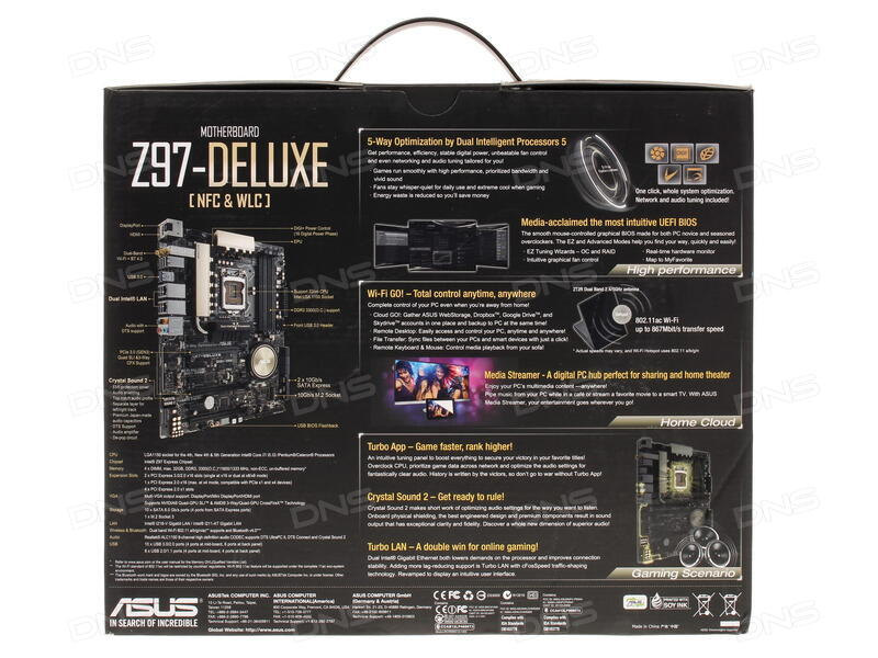 ASUS Z97-C RST DRIVERS FOR WINDOWS MAC