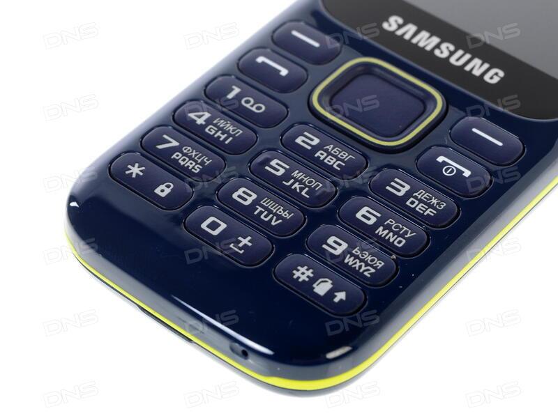 Kupit Sotovyj Telefon Samsung Sm B310 Duos Sinij V Internet