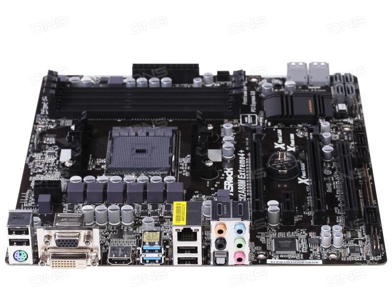 ASRock FM2A88M Extreme4+ AMD Chipset Download Drivers