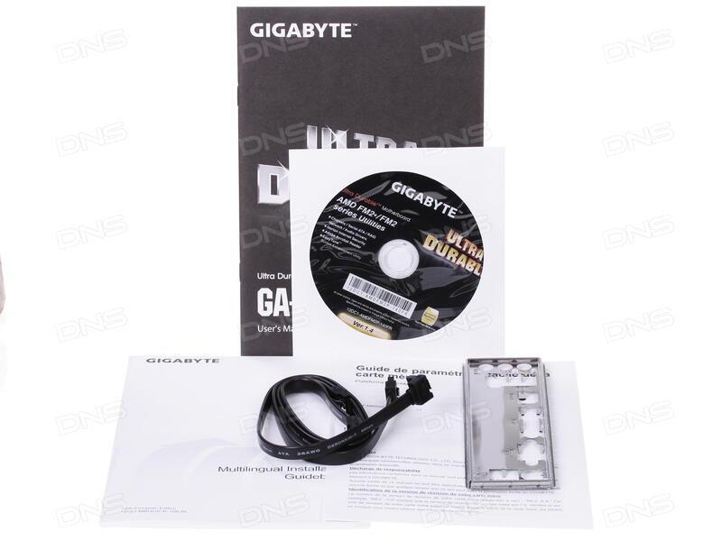 Купить Плата Gigabyte Socket-FM2+ GA-F2A78M-HD2 A78 2xDDR3-2133 PCI