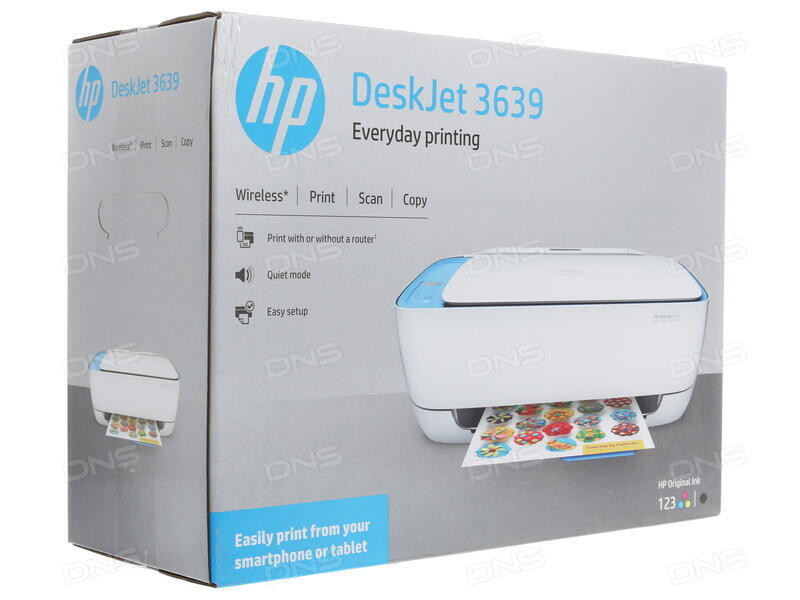 Hp Deskjet 3639 Ink