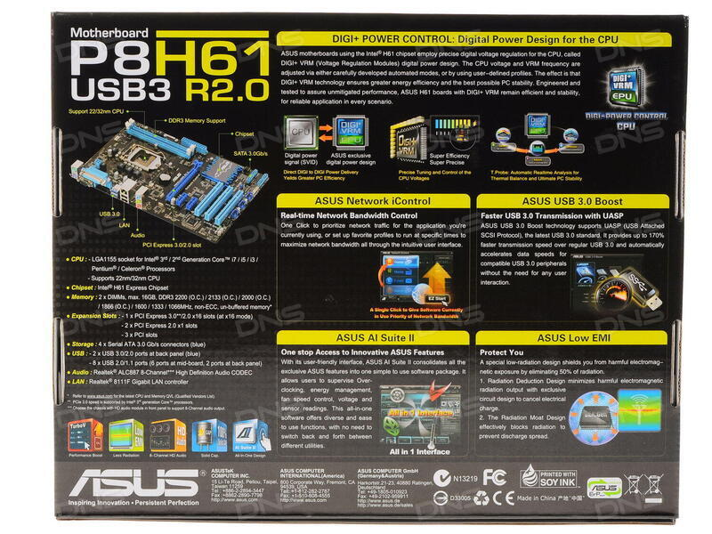 DOWNLOAD DRIVER: ASUS P8H61/USB3 INTEL CHIPSET