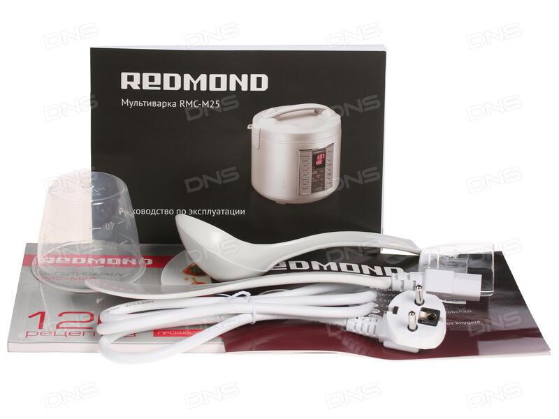 купить мультиварка Redmond Rmc M25 серебристый в интернет магазине