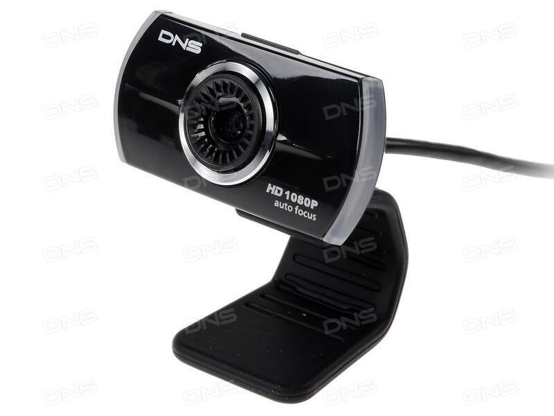 Dns hd101ab драйвер на веб камеру для компьютера скачать