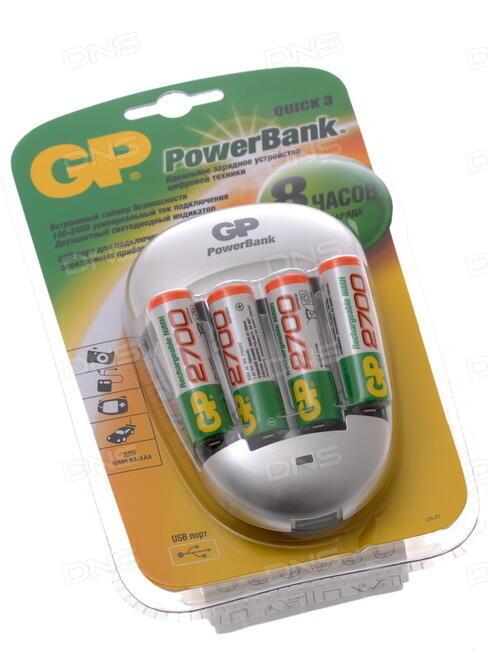 ajnjfggfhfnf устройство инструкция gp зарядное lkz powerbank