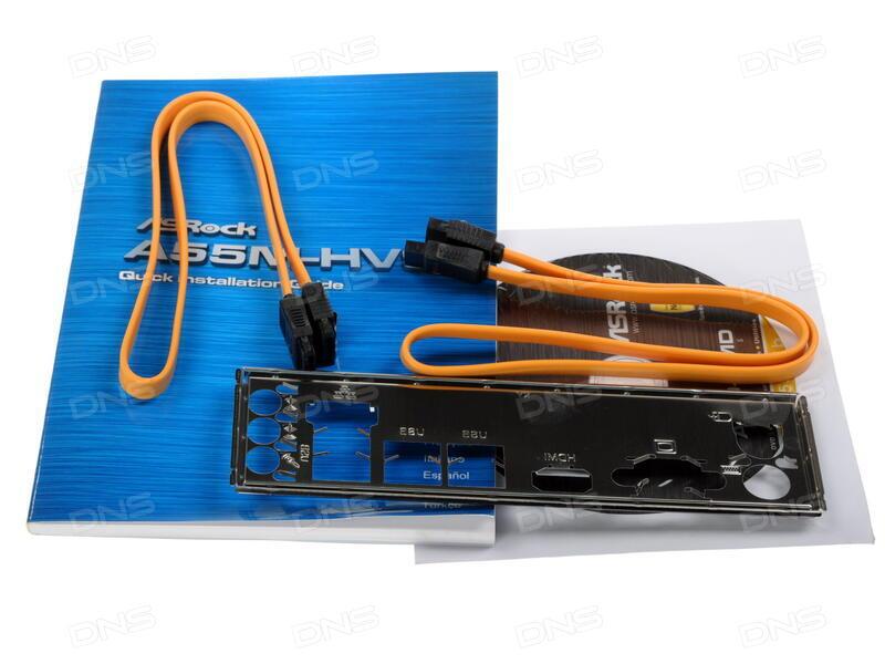 Asrock A55M-HVS VIA HD Audio Windows Vista 32-BIT