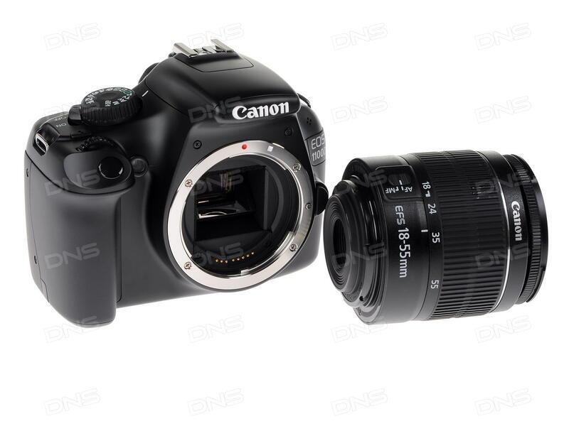 Сервисный центр canon череповец фотоаппарат sony a35 цена
