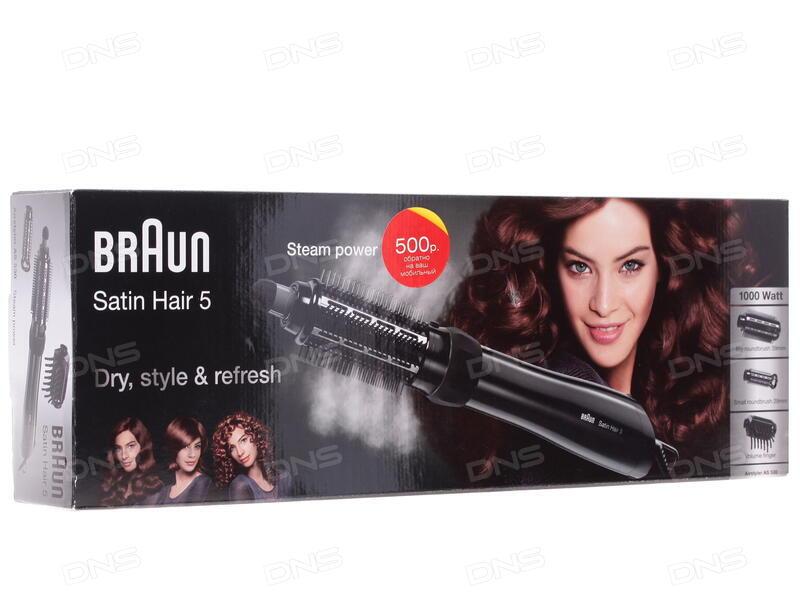 Отзывы покупателей о Фен-щетка Braun Satin Hair 5 AS530 MN. Интернет ... 0a0711987441c