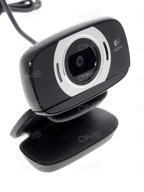 нужна веб камера с хорошим качеством