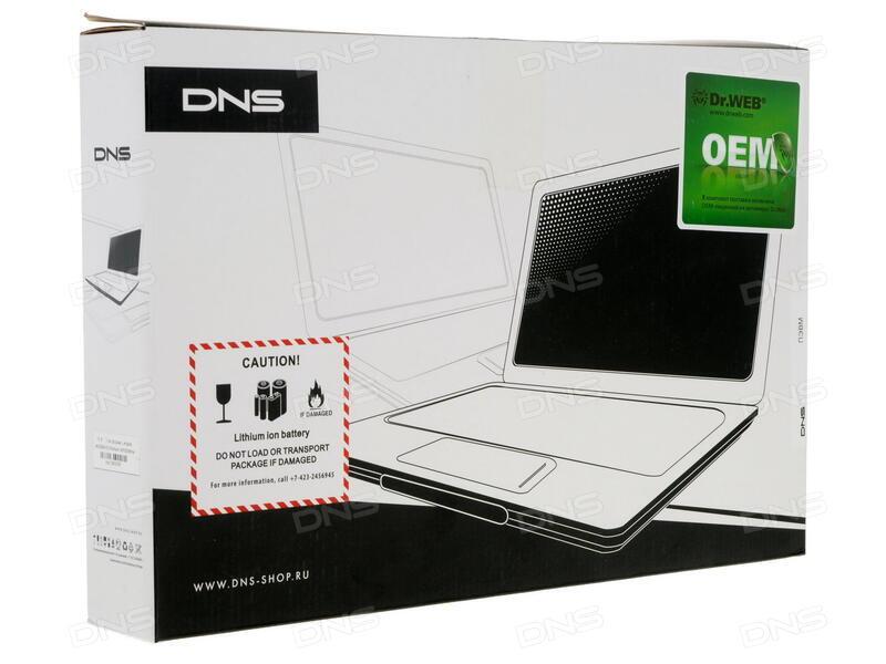 Скачать драйвера ноутбука dns 0802887