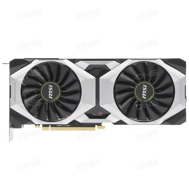 Купить Видеокарта MSI GeForce RTX 2080 Super VENTUS OC [RTX