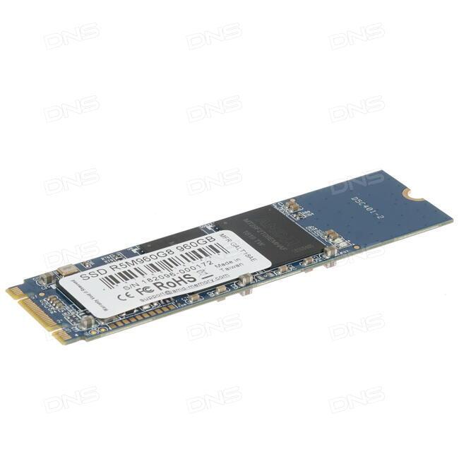Купить 960 ГБ SSD M 2 накопитель AMD Radeon R5 Series [R5M960G8] в интернет  магазине DNS  Характеристики, цена AMD Radeon R5 Series | 1249060