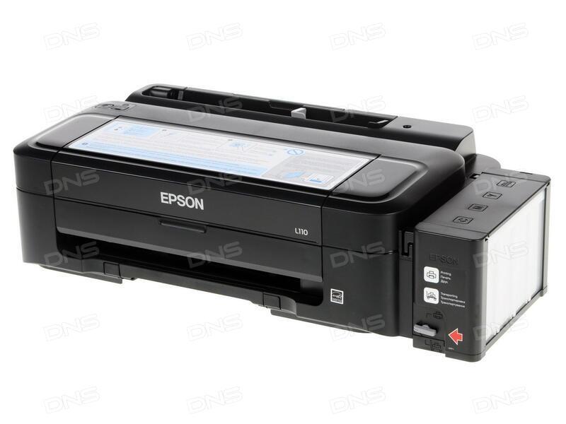 Скачать драйвера для принтера эпсон l110