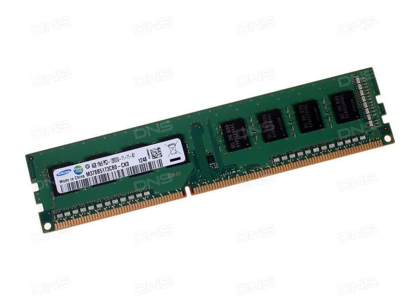 Купить Оперативная память Samsung orig. 4 ГБ в интернет магазине DNS ... 4ff275f26ad