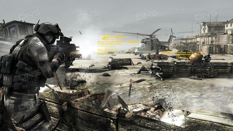 Купить Игра для PS3