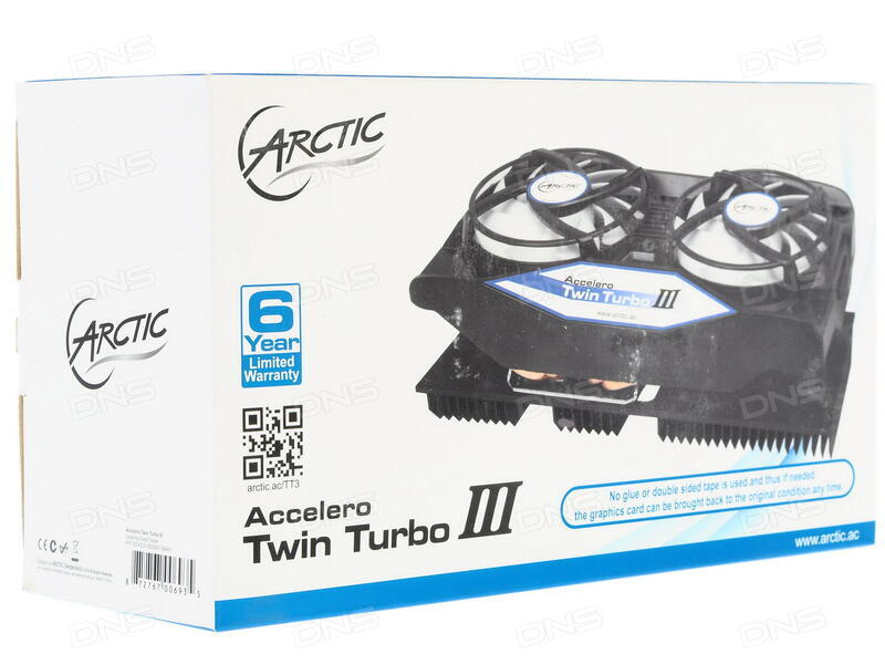 Купить Система охлаждения Arctic Cooling Accelero TWIN TURBO III в интернет  магазине DNS  Характеристики, цена Arctic Cooling Accelero TWIN TURBO III