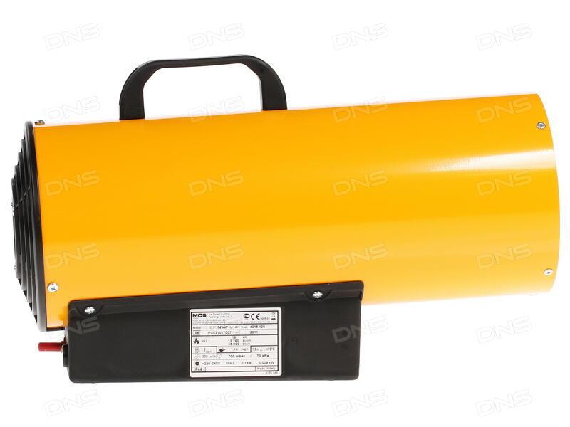 Тепловая пушка BALLU BKX-3