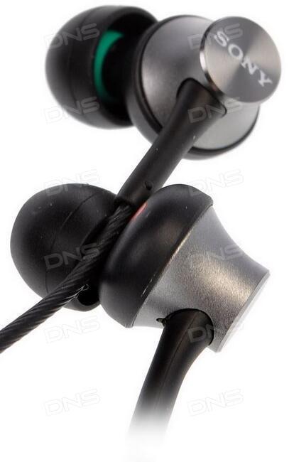 Купить Наушники Sony MDR-EX450H черный в интернет магазине DNS ... 2ddb5629e27a3