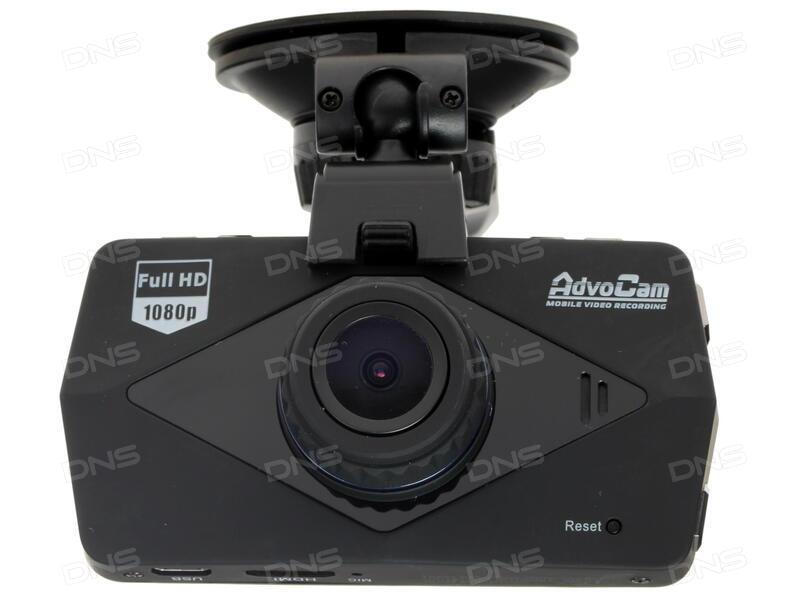 Видеорегистратор advocam fd black-gps купить в москве hd dvr видеорегистратор 227 cnjbvjcnm