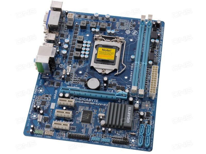 Gigabyte GA-H61M-S2H 3TB+ Treiber Herunterladen