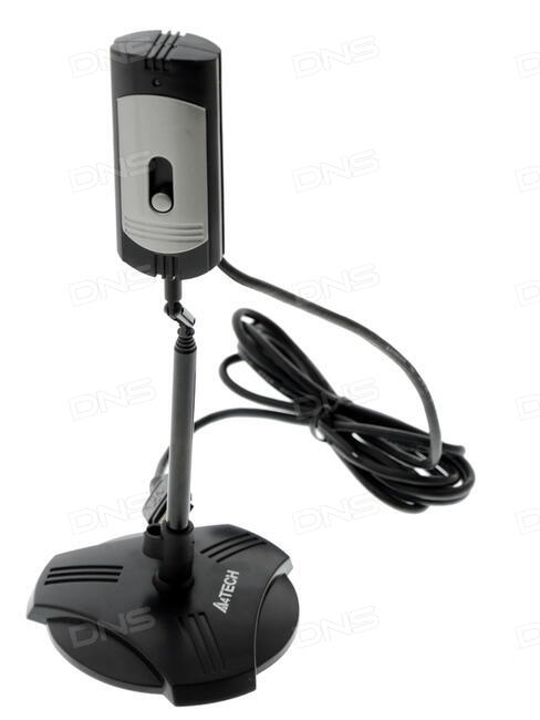 A4Tech PK-5G Webcam Treiber Windows 10