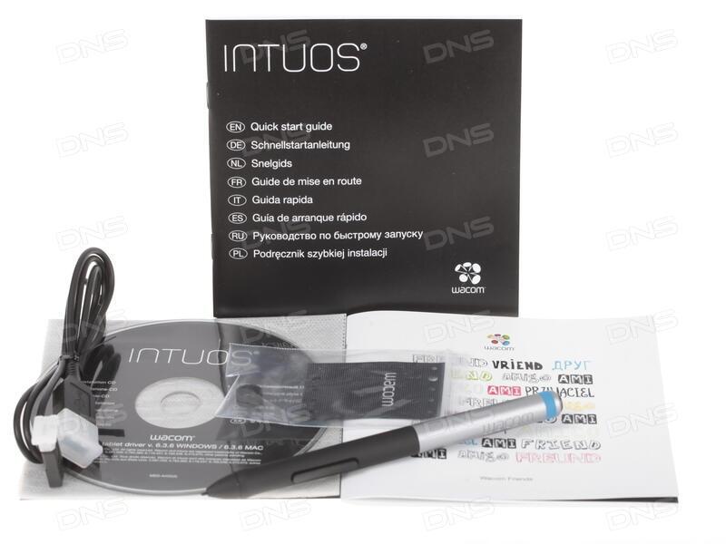 Купить Графический планшет Wacom Intuos Pen CTL-480S-N в интернет