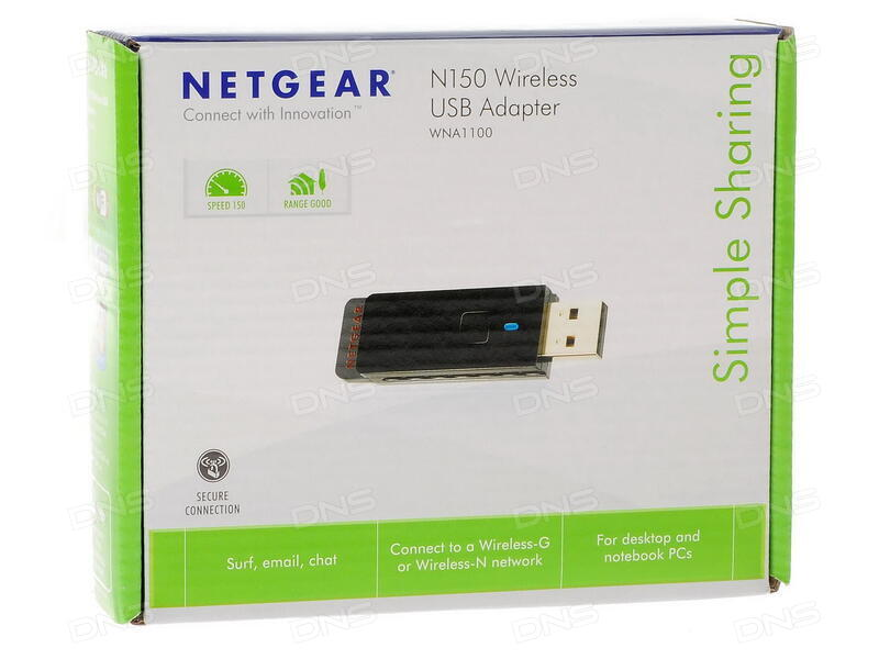 DRIVERS UPDATE: NETGEAR WIRELESS WNA1100