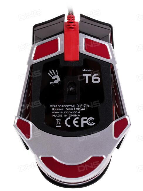 Мышь A4Tech Bloody T50 Winner Black-Grey USB
