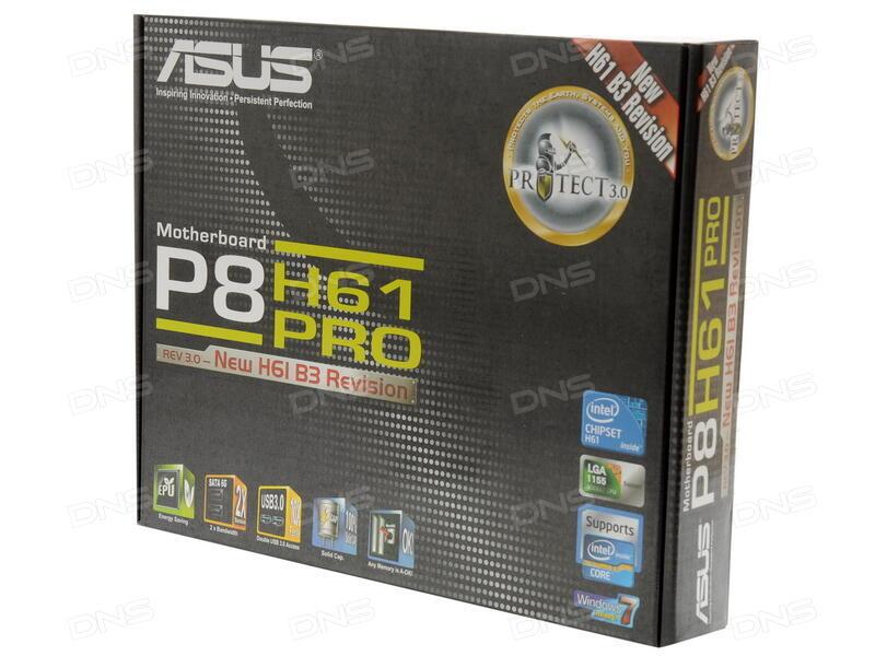Купить Плата ASUS LGA1155 P8H61 PRO H61 2xDDR3-1333 1xPCI-E
