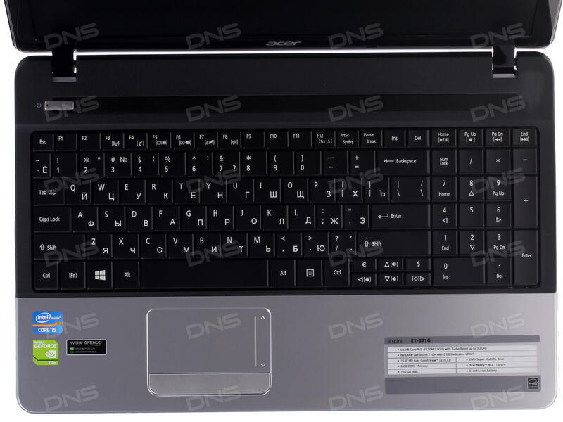 ACER ASPIRE E1-571 LAN TREIBER WINDOWS 8