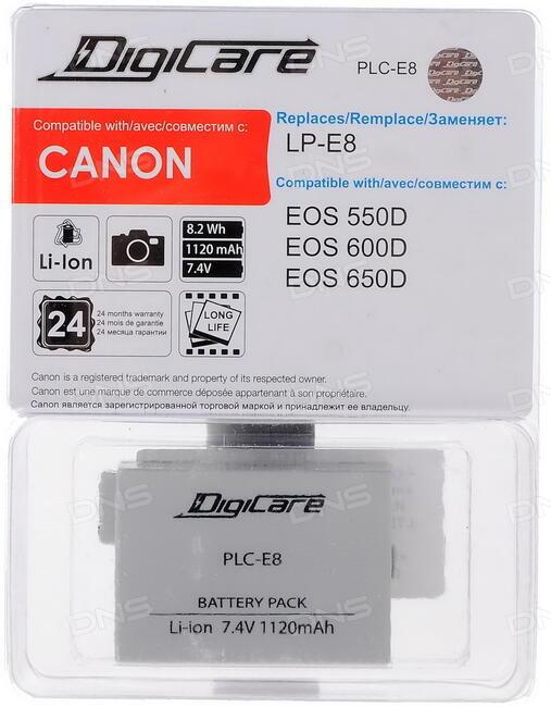 Аккумулятор AcmePower AP-S006E для фотокамеры PANASONIC
