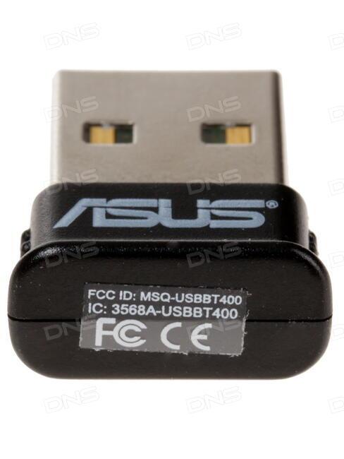 ASUS USB-BT400 Bluetooth Controller 64Bit