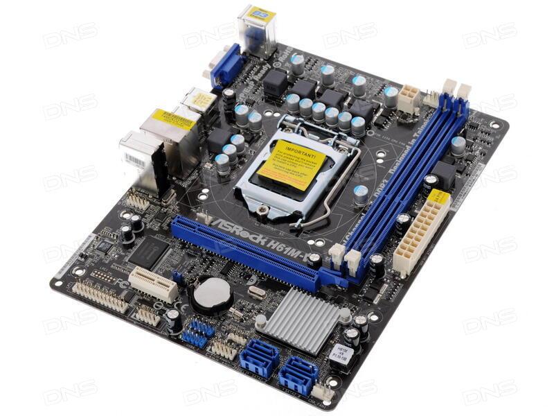 ASUS H61M-CS Realtek LAN 64 BIT Driver