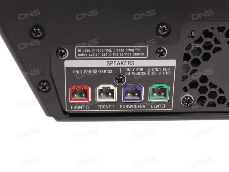 Купить Домашний кинотеатр Sony BDV-N9200W в интернет магазине DNS ... 08eb7ef9f70