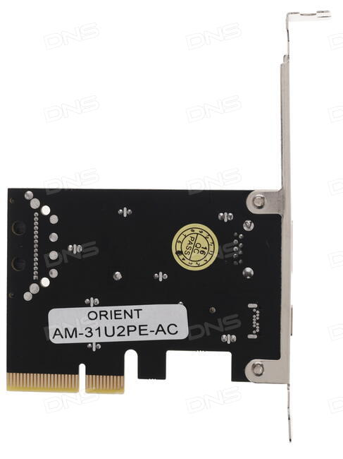 Контроллер Orient XWT-PS050V2 (PCI to COM 2-port (WCH CH353) OEM)