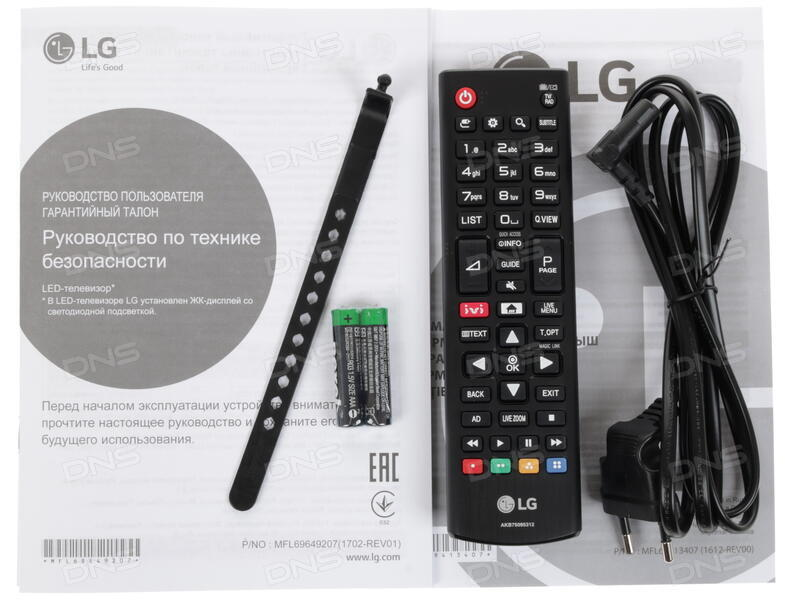 lg 32lj610v. 32\u0026quot; (81 см) led-телевизор lg 32lj610v черный lg 32lj610v t