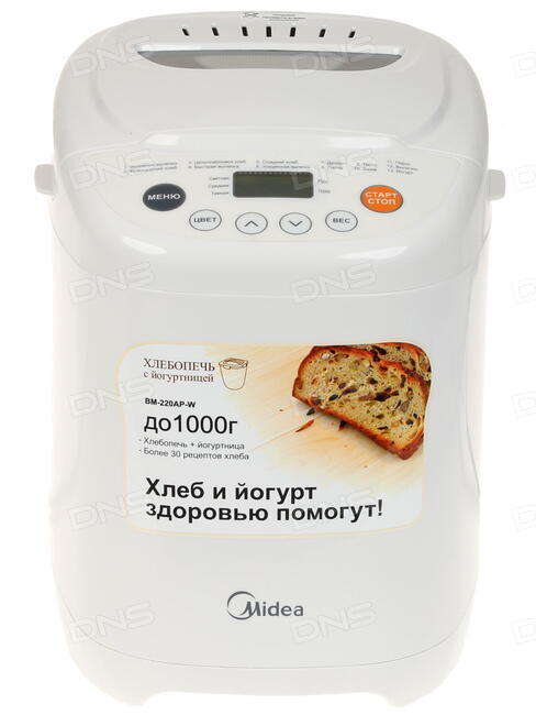 поздравления к подаркам хлебопечь красивые