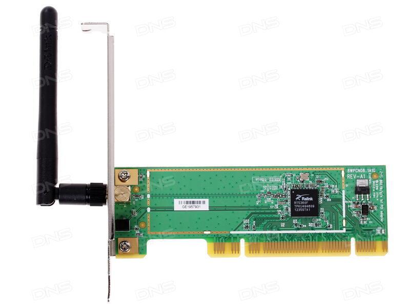 драйвер для d-link wireless dwa-525