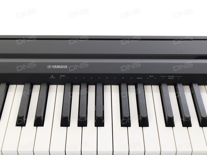 Yamaha p 45b for Yamaha p 45b