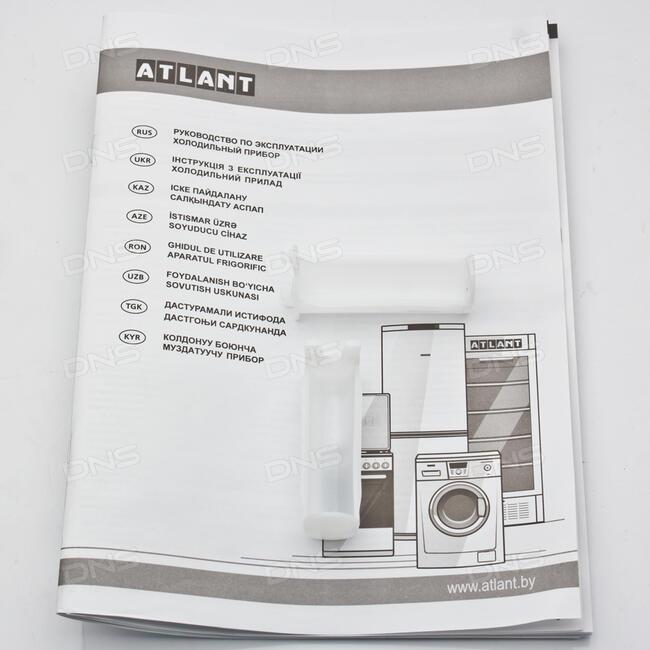 технические характеристики холодильник Atlant хм 4008 022 белый