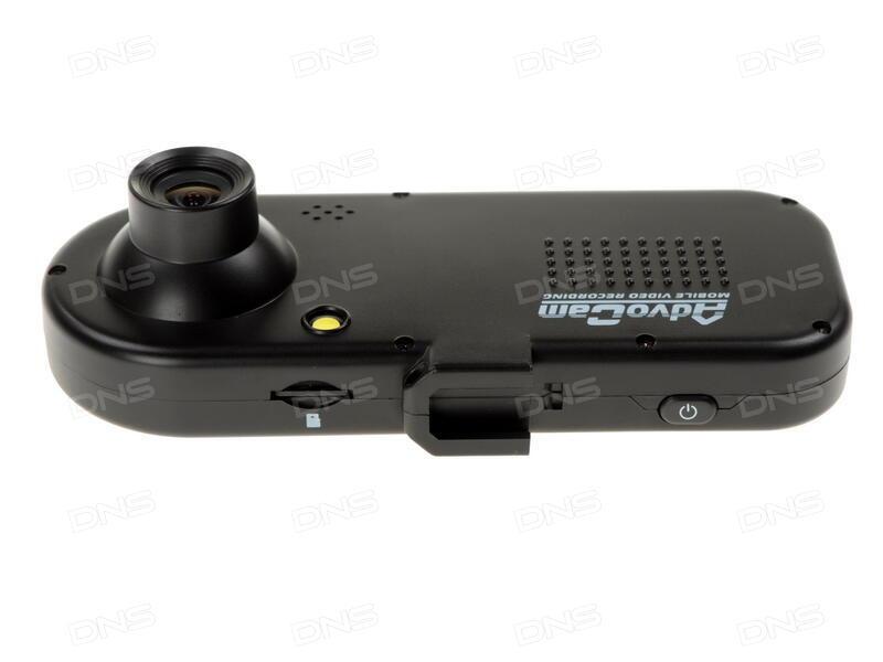 Купить в новосибирске видеорегистратор адвокат видеорегистраторы hyundai h-dvr04