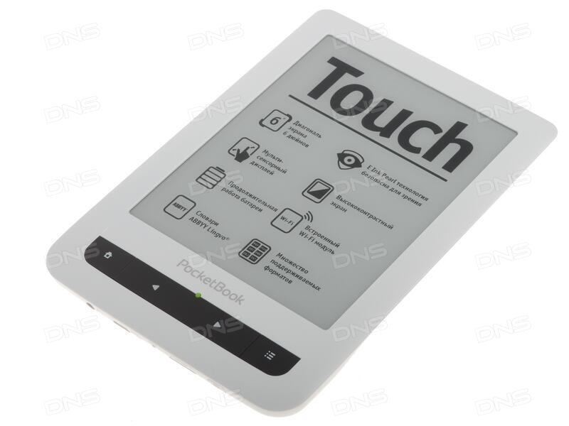 Pocketbook 622 скачать приложения