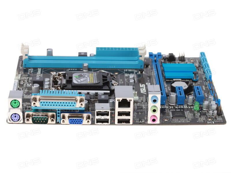 ASUS H61M-D Realtek Audio Windows