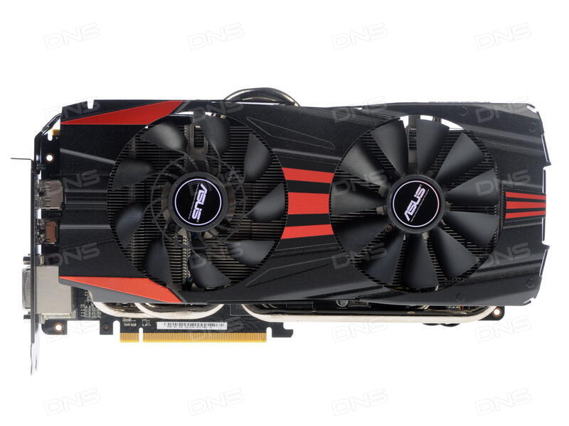 Asus AMD Radeon R9 280 R9280-DC2-3GD5 Driver